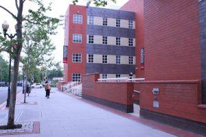 Bloustein School Building